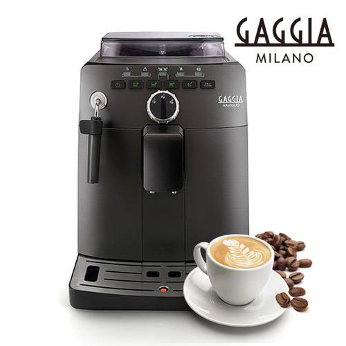 가찌아 나비지오 전자동 가정용 커피머신